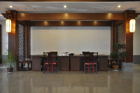 Nanbei Lake Huguang Shanju Villa: 前厅总台
