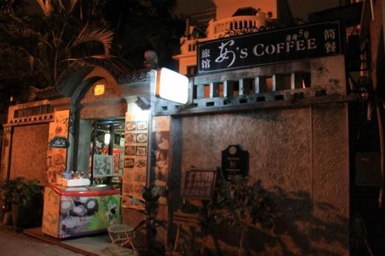 Gulangyu Haijiao Wuhao Hostel