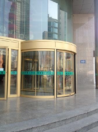 Jufengyuan Hotel : 聚丰园