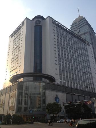 Huayuancheng Square Hotel
