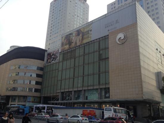 无锡商业大厦
