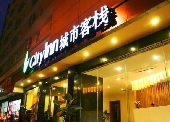 City Inn (Chengdu Kuanzhai Alley) : 外观