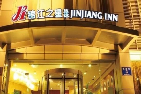 Jinjiang Inn Chengdu Wenshuyuan Subway Station: 外观
