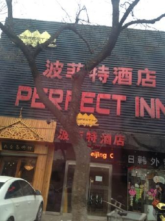 Beijing Perfect Inn: 波菲特!