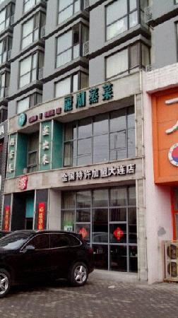 LiHu ZhengCai (YouHao Jie)