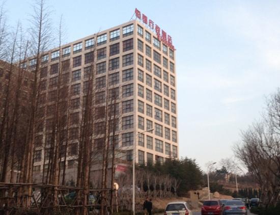 Hengdu Hotel : 青岛恒都行政酒店