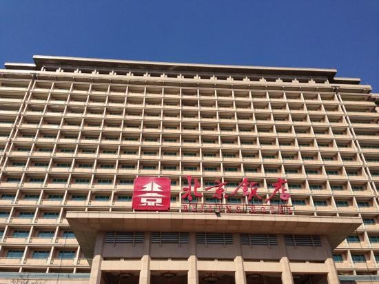 Beijing Hotel: 饭店外观