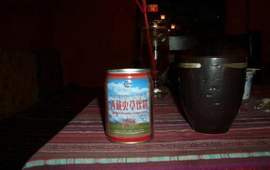 Karma Restaurant&Bar: 藏式饮料