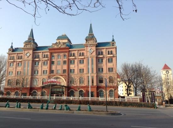 Guailou Qiyuan Hotel:                   怪楼酒店