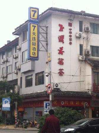 7 Days Inn (Nanjing Fuzimiao):                   在步行街上,位置很棒,门面偏小
