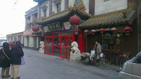 Goubuli (Shandong Road) : 点门口