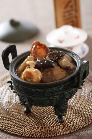 Tian Xia Yi Pin Chinese Restaurant