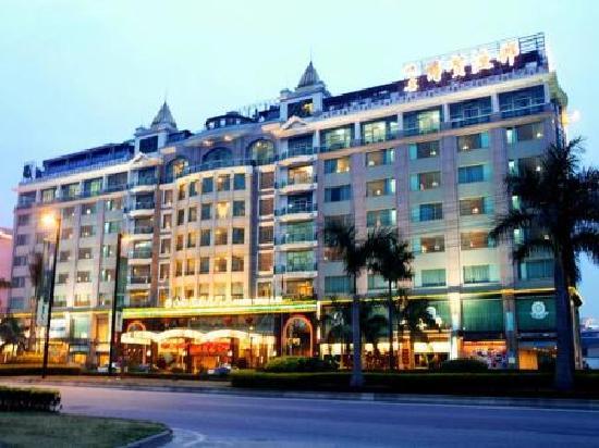 Nanfang Yiyuan Hotel: 照片描述