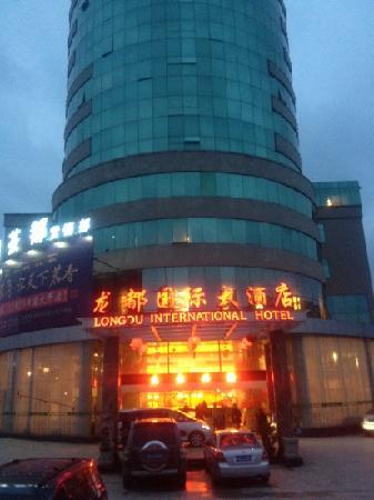 Longdu International Hotel