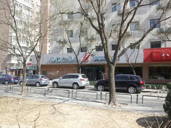 Jinjiang Inn (Beijing Anzhenli)