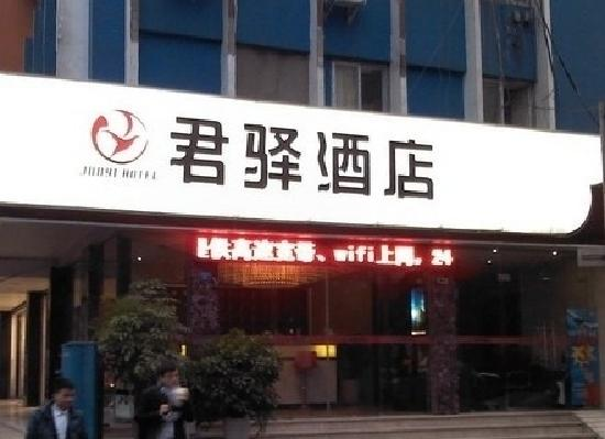 Junyi Hotel :                   外观