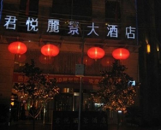 Wanyou Fengting Hotel:                   外观