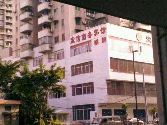 Baoxin Business Hotel