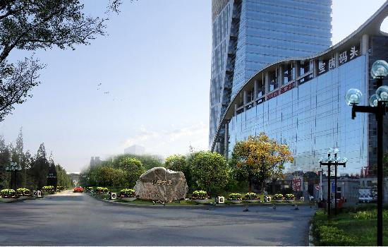Liaoning International Hotel: 酒店外观