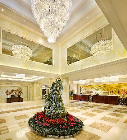 Liaoning International Hotel : 酒店大堂