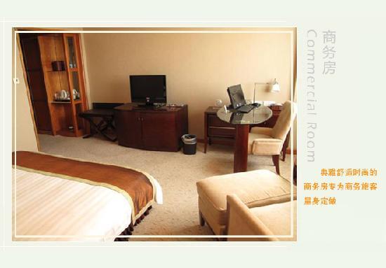 Huangyan International Hotel: 商务单间