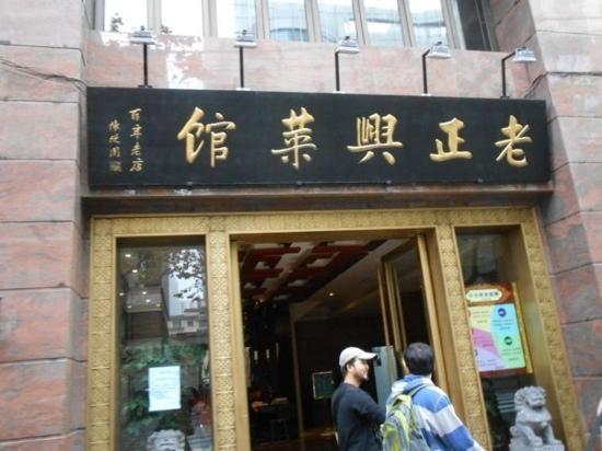 Laozhengxing Hotel