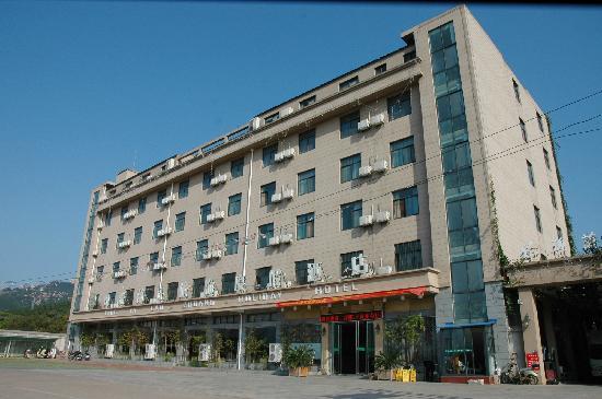 Fengya Lanzhuang Tourist Villa:                   风雅兰庄旅游度假酒店外观