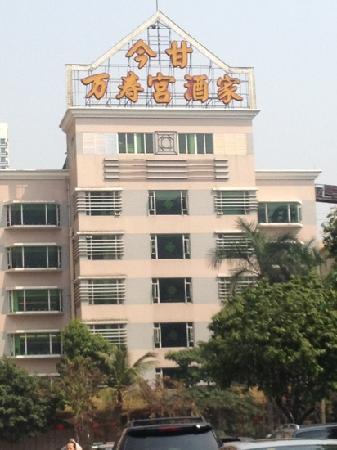 Jin Gan WanShouGong Restaurant