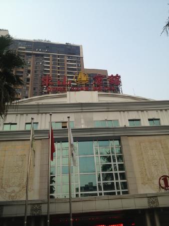 Dong Shan Hotel :                                     36