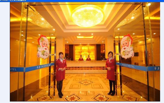 Weinisi Hotel: 酒店大堂