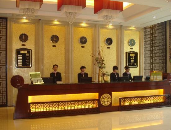 Qingyang, China: 照片描述