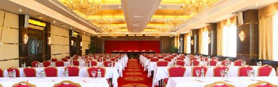 Golden Lotus Herton Seaview Hotel: 会议室