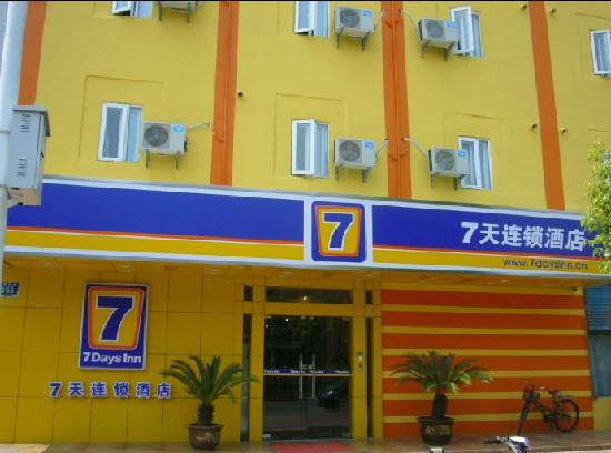 7 Days Inn Nanchang Jiefang West Road Longwang Temple
