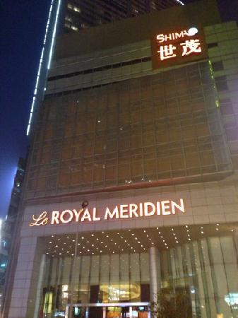 Le Royal Meridien Shanghai:                   艾美