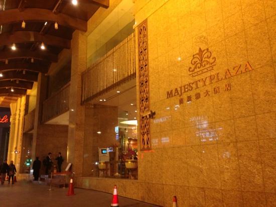 Majesty Plaza Shanghai:                   南新雅