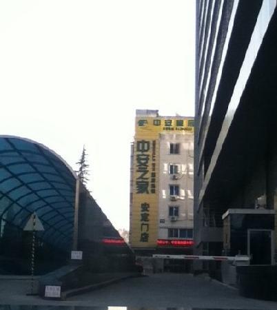 Zhong An Inn Beijing Andingmen:                   中安之家