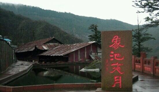 Xixiangchi Scenic Resort:                   洗象池