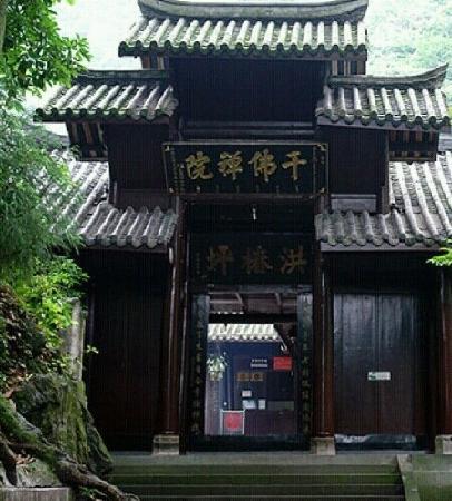 Hongchunping Temple :                   洪椿晓雨