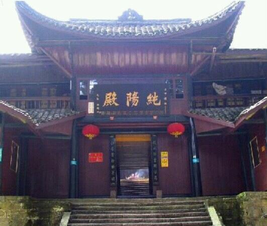 Chunyang Temple