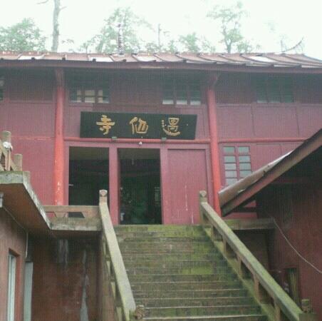 Yuxian Temple:                   遇仙寺
