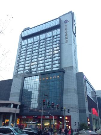 Grand Mercure Shanghai Central:                   美爵