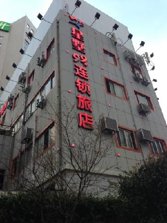 Stars 99 Motel Shanghai Railway Station