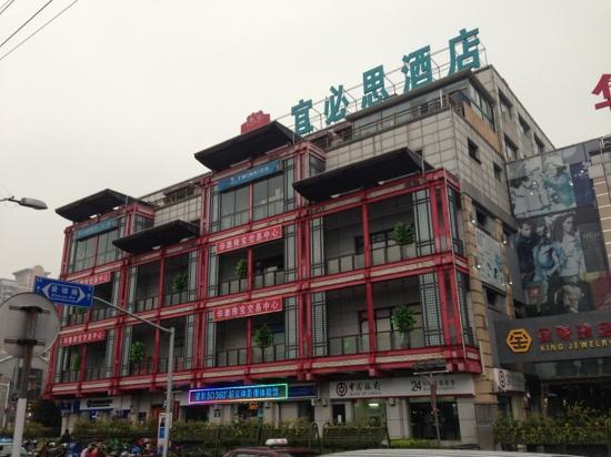 โรงแรมอัยบิสเซี่ยงไฮ้ยูการ์เดน:                   ibis