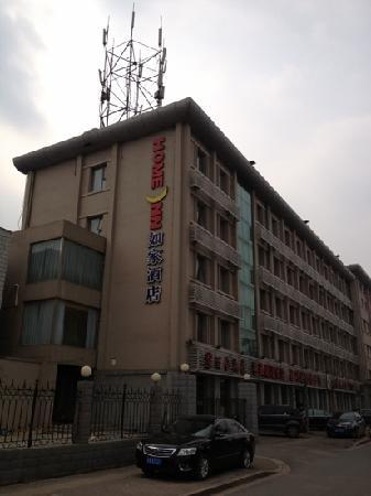 Home Inn Shijiazhuang Guoda :                                     大房间