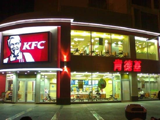 KFC:                   肯德基
