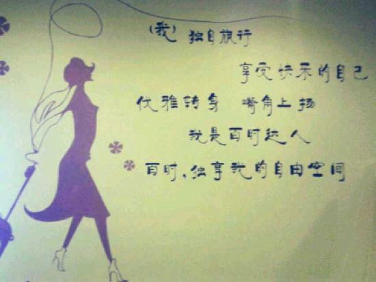 Bestay Hotel Express Xi'an Jiefanglu: 前台大厅
