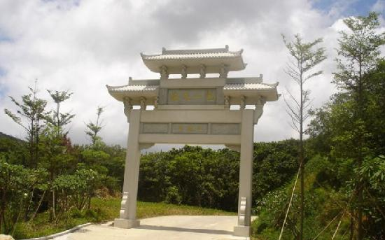 Maluan Mountain: 马峦山景区大门