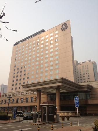 The St. Regis Beijing: 国际俱乐部