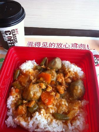 KFC (ZhangJiang West Road)