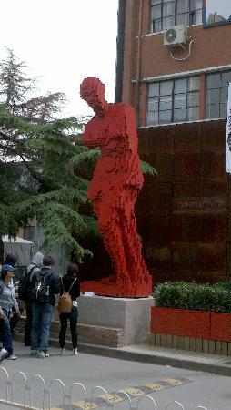 Ullens Center for Contemporary Art: 尤伦斯
